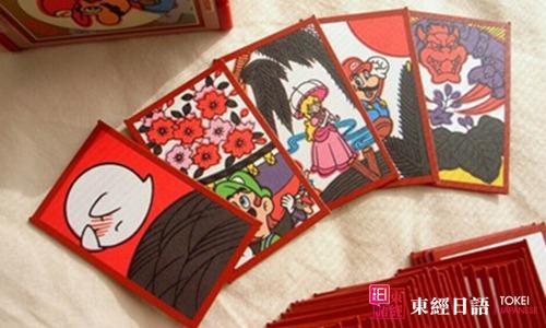 日本纸牌-日本纸牌文化