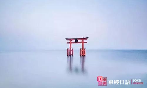 日本人恋海