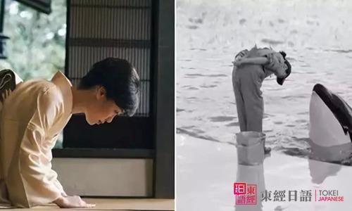 日本人恋仪式感