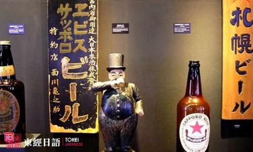 日本札幌啤酒节-札幌啤酒