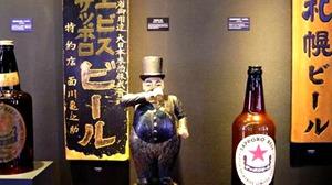 来到札幌,怎能不去品味一下札幌啤酒