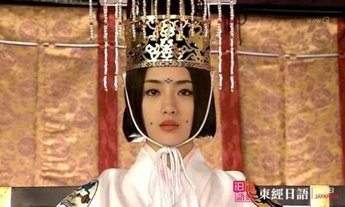 皇极天皇-日本天皇