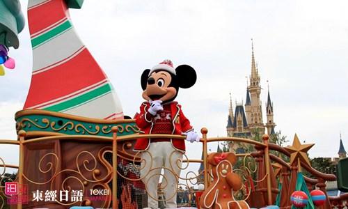 东京迪斯尼-日本迪士尼乐园攻略