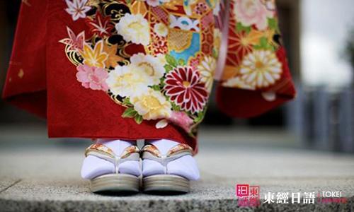 昭和元年-昭和是什么意思