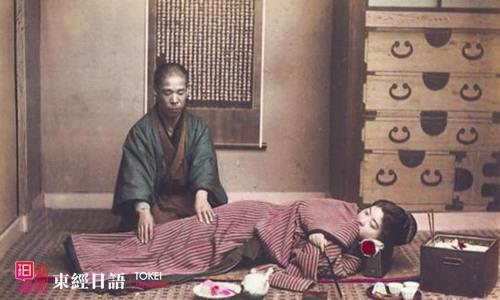 日本女人的地位