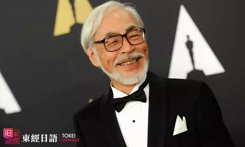 """宫崎骏将被洛杉矶影评人协会授予""""终身成就奖"""""""