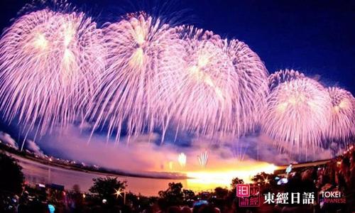 日本烟花大会-日本烟花盛典