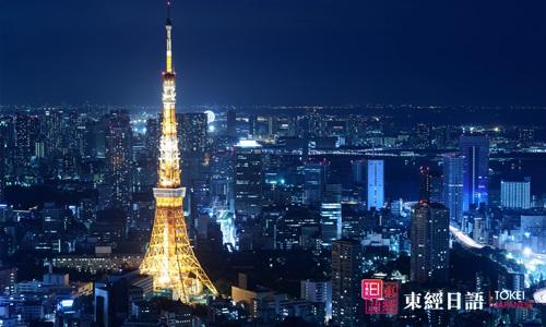 日本东京铁塔-日本旅游打卡胜地