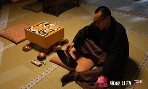 《日本围棋故事》-安永一-渡边英夫