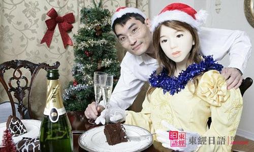 机器人女友-日本变态文化