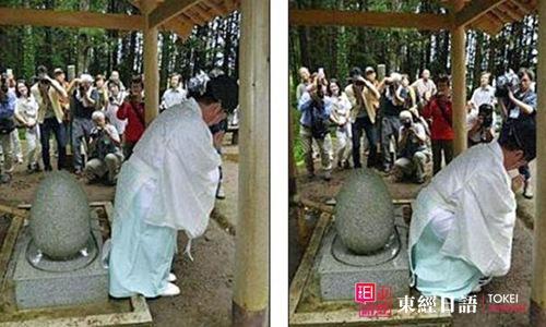 痔疮神社-日本人的变态文化