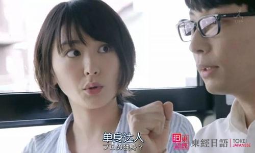 日本离婚率-不想恋爱结婚的日本年轻人