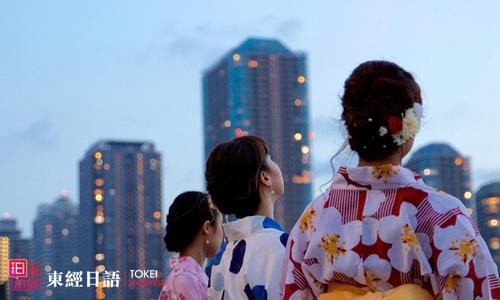 日本浴衣-日本和服与日本浴衣的区别