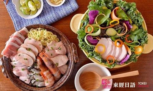 背德锅-日式火锅