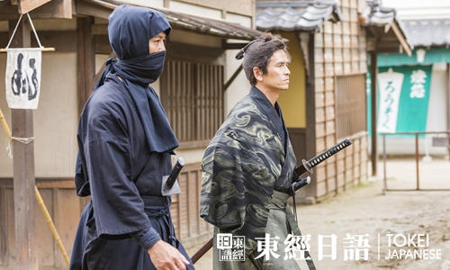 日本武士-日本文化史