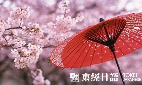 日本樱花-日本文化史