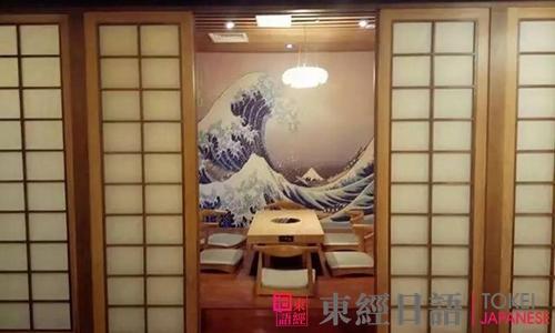 用餐-去日本旅游