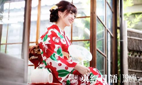 日本风土人情-日本礼仪