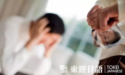 日本离婚率-日本社会现状