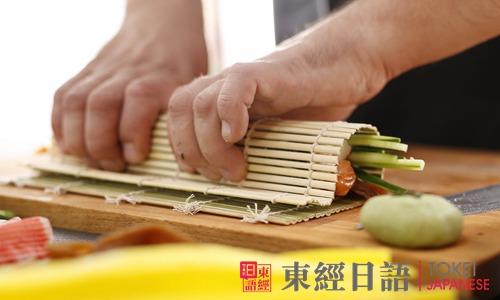 寿司的做法-日本料理做法