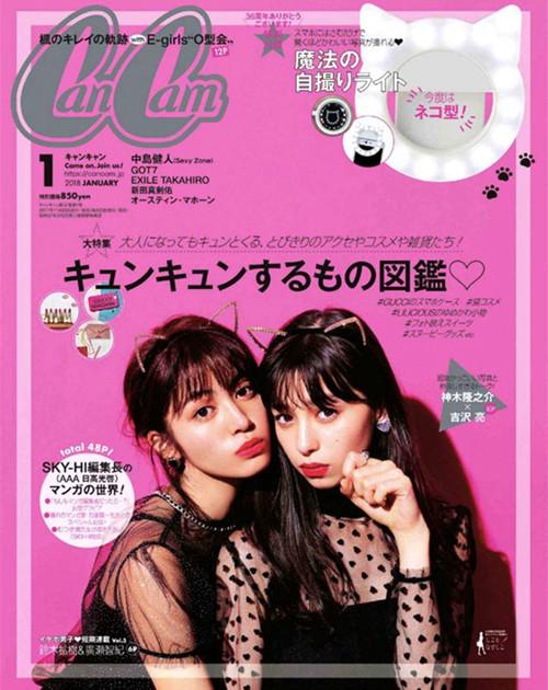 日系杂志《cancam》,虽风光不在,但喜爱不减