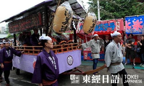 三社祭-日本文化祭