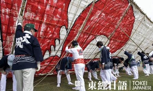 相模风筝祭