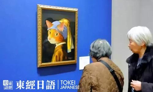 日本猫之日-日本猫咪展览