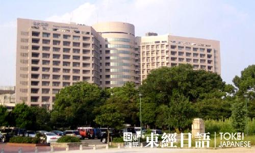 名古屋大学-名古屋大学排名