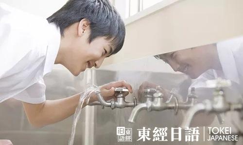 日本人喝冰水,中国人喝沸水的文化差异