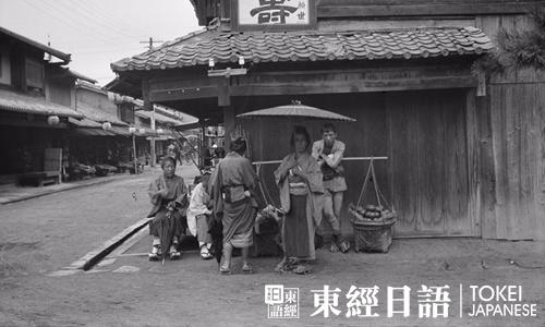 日本明治维新时间-日本明治维新内容