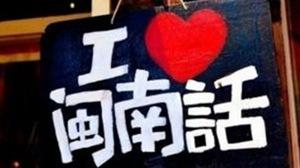 为什么日语和闽南语有着大量相似的词汇?