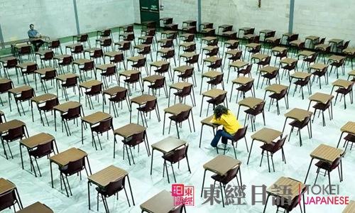 日本公务员报名-日本国考