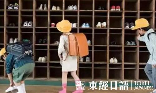 日本人的脱鞋文化