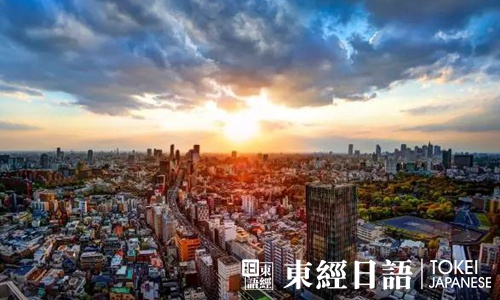 日本国民经济差距问题