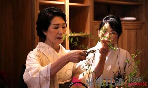日本花道文化