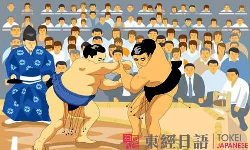 日本相扑比赛