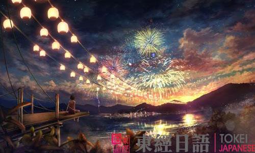 日本夏日烟花大会