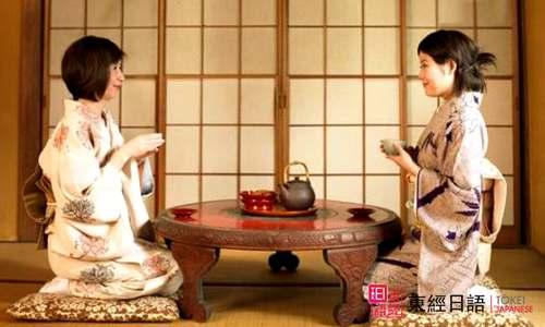 日本餐桌礼仪-商务礼仪-苏州新区日语培训学校