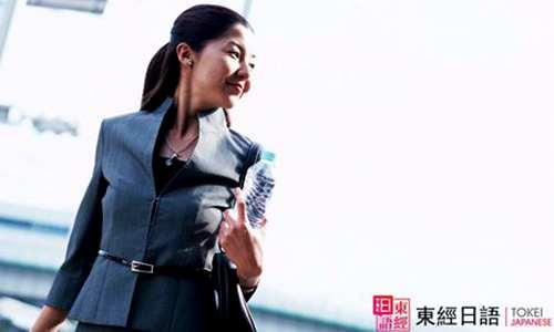 日企白领女性-商务礼仪-苏州日语