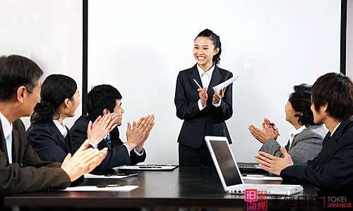 商务日语-苏州日语-苏州日语培训