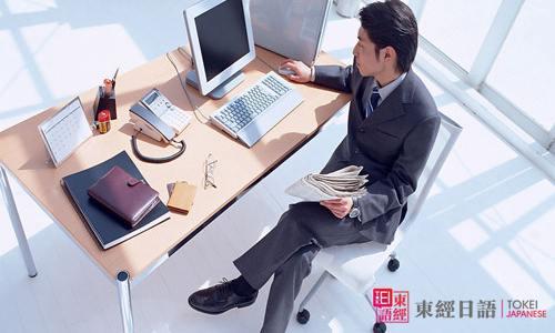 商务日语专业-商务日语专业介绍-苏州日语培训学校
