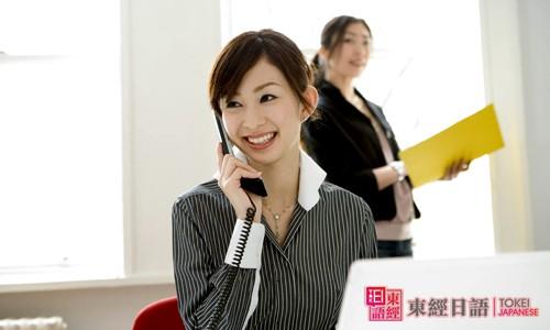 如何跟日本人打电话-苏州日语学习-苏州日语学习班