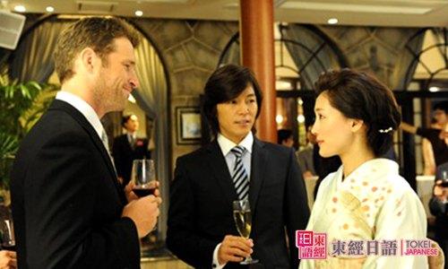商务日语专业-日语培训-商务日语就业前景