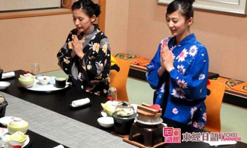 日本商务礼仪-苏州日语老师-日语客套话