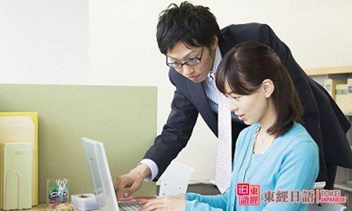 商务日语邮件-苏州日语-日语培训班