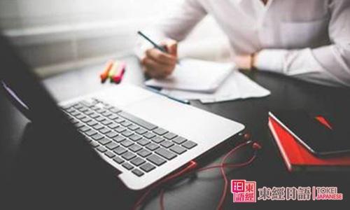 商务礼仪-商务邮件写作-苏州日语