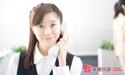 商务日语-商务日语会话-苏州日语