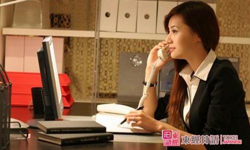 商务日语专业-商务日语就业前景-苏州商务日语班