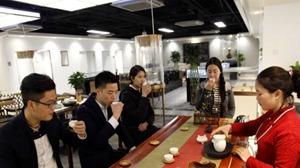 """现在日本很流行的""""商务茶道""""是什么?"""